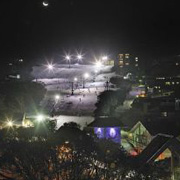 Night Skiing - Accommodation Kalgoorlie