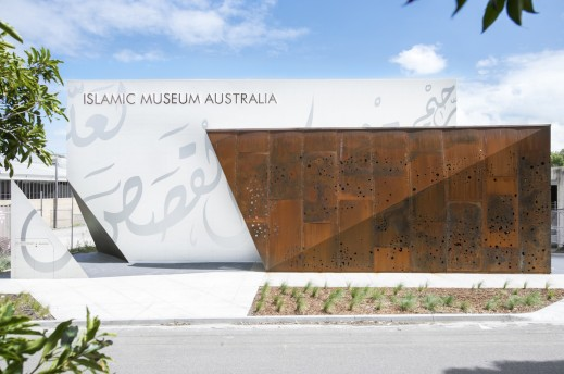 Islamic Museum of Australia - Accommodation Kalgoorlie