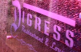Digress Restaurant and Lounge - Accommodation Kalgoorlie